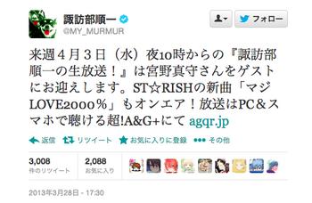 スクリーンショット 2013-03-29 16.55.38.png